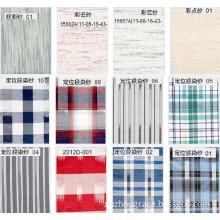Fabrics of Men' Suit