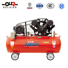 DLR Industrial Piston Air Compressor 2V-1.5/14