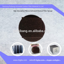 обуви коврик материал Волокнистый активированный уголь сетчатый фильтр удаления запаха