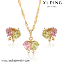 64048 Xuping wholesale dubai gold plated bridal jewellery sets