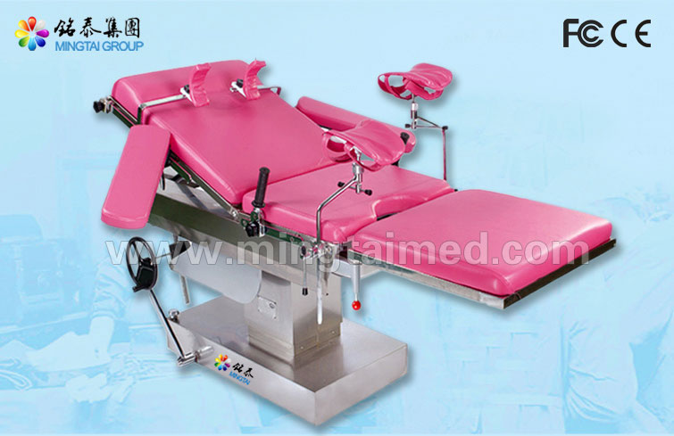 Mingtai ST3004 mechanical gynecology surgery operating table