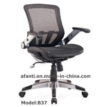 Office Ergonomic Nylon Swivel Mesh Visitor Hotel Chair Furniture (B37)