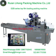 Gzb-250A High Speed Pillow-Type Automatic Bakery Cake Wrapping Machine