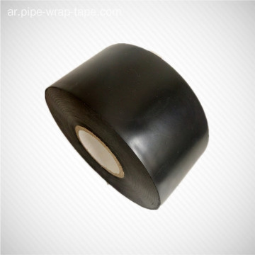 "Jining Qiangke Pipe Pipe Tape Black 6 ""x50 ft"