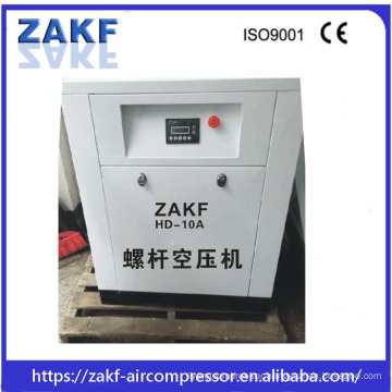 Hot sale 380 voltage rotary screw compressor 15hp air compressor