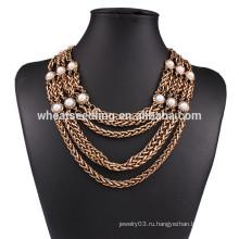 Персонифицированное золотое ожерелье для подруги