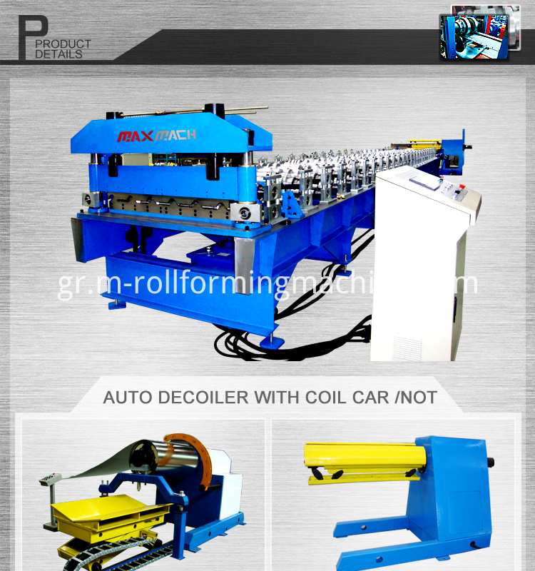 metal floor deck roll forming machine