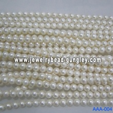 Fresh water pearl AA grade 5.5-6mm