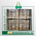 Kosmetisches Konservierungsmittel Diazolidinyl Urea Cas No.:78491-02-8 der andere Name Diazoalkylurea