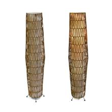 Vintage Soft Light LED Rattan Floor Lamp