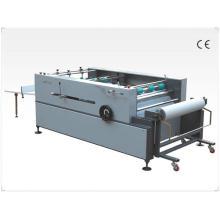 Automatic Cutting Machine (LMFQ-720/900/1100)