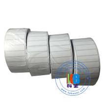Autocollant facile à utiliser et durable pour étiquette de semelle intérieure Imperméable Impression blanc de fer sur les étiquettes de nom