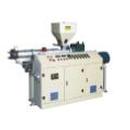 Экструзионная машина для производства пластиковых ПВХ труб Цена