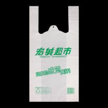 Plastic Supermarket Bags Handles T Shirt Bag
