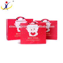 Customized Color Wholesale Colorful Fancy Folding Gift Paper Boxes and Bags for New Year