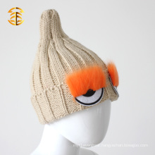 Wholesale China Beige Color Winter Beanie Fur Knitted Hat