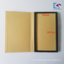 hard cover brown craft paper screen protector package