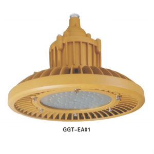 LED Explosion-proof Lamp IP65 By Aluminium alloy