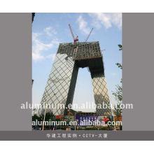 Mur-rideau en aluminium