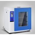 Guangzhou Supplier Cheap Mini Commercial Digital Desktop Lab Incubator