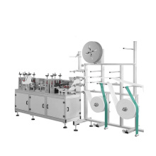 Low price Fully Automatic 3 Layer Disposable Flat medical face mask making machine