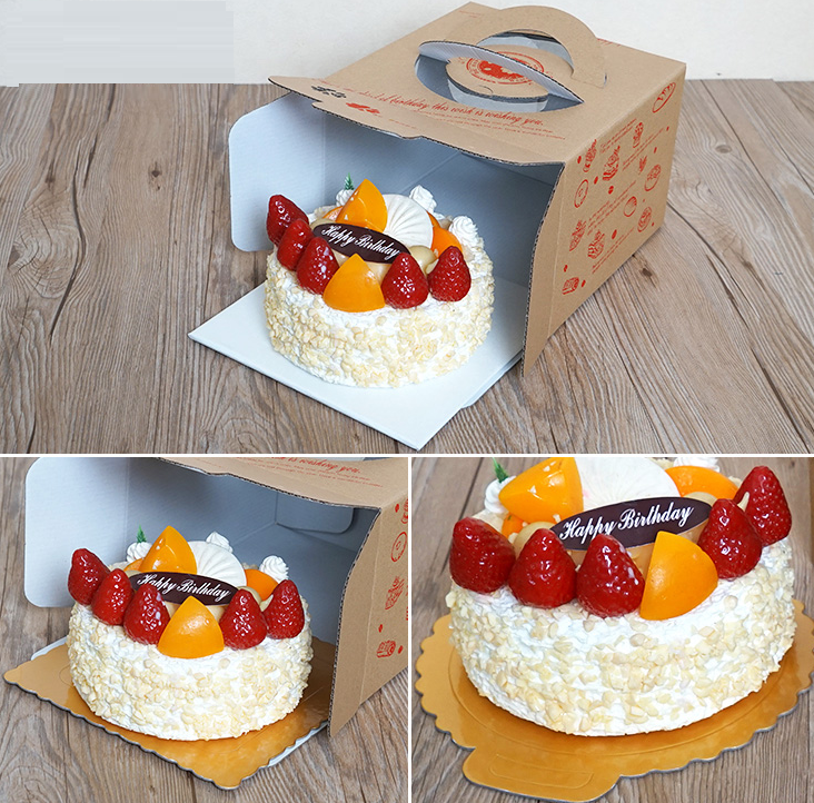 Kraft cake box packaging