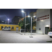 2015 shenzhen shinehui iluminación de calle de sodio, todo-en-una luz de calle solar, calle de la moda de alta