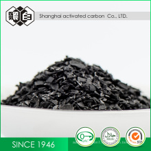 Activated Carbon For Sale 8X30 Granular Activated Carbon Activated Carbon For Chemical