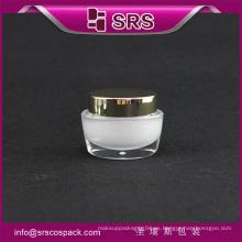 J041 crema ovalada crema de cuidado de la piel jar, lujo caliente venta frasco cosmético