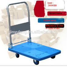 High flexibility, high wear resistance,mute ,No drag marks platform hand truck hand trolley for supermarket 300kg