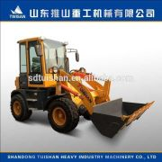 China multi-function 1200kg engineering construction machinery with front end loader