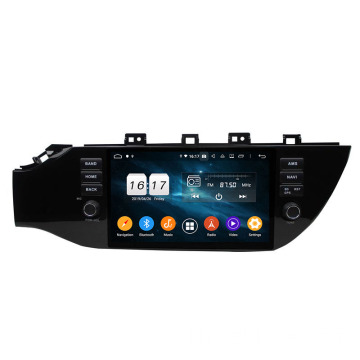 2017 Rio car dvd player