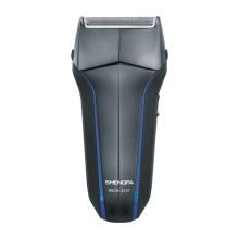 Мужская бритва Professional Super Car Style Shape Shaver
