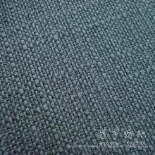 Катион льняная ткань 100% полиэфирной ткани льняные для дивана