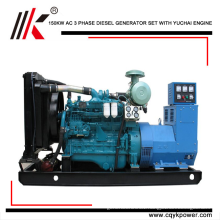 DIESEL GENERATOR BATTERY CHARGER WITH DONGFENG MARINE DIESEL ENGINE AND KIRLOSKAR ALTERNATOR