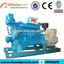 HOT SALE 150KW SHANGCHAI marine diesel generator from china