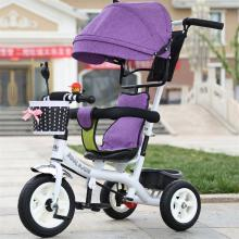 Innovation Folding Light Weight Design Kids Baby Tricycle