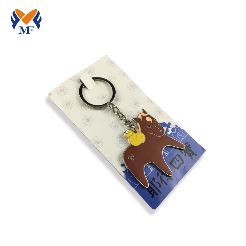 Custom Keychain No Minimum