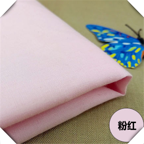 good quality dyed fabric