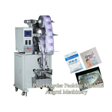 Back Sealing Sachet Coffee, Tea Packaging Machine (AH-FJ Series)