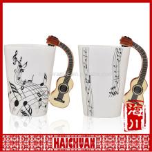Музыкальная керамическая кружка кофе