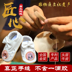real leather patent soft  toddler shoes