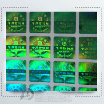 High Grade Customized Hologram Sticker
