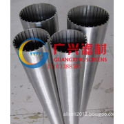 wedge wire Filter Candles diameter 30-38mm