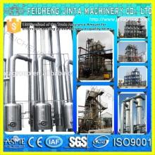 Projet de production d'alcool et d'éthanol Alcool / Ethanol Plant Manufactory