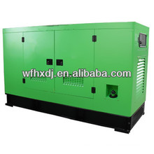 Low price! hot sale 150kva/120kw silent Deutz diesel generator