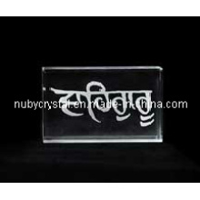 Vahe Guru Engraved in Crystal for Sikh Souvenir Gift