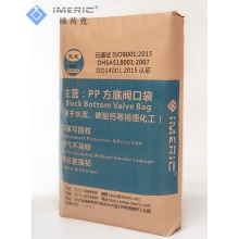 Plastic Woven Valve Kraft Paper Bags For Cement
