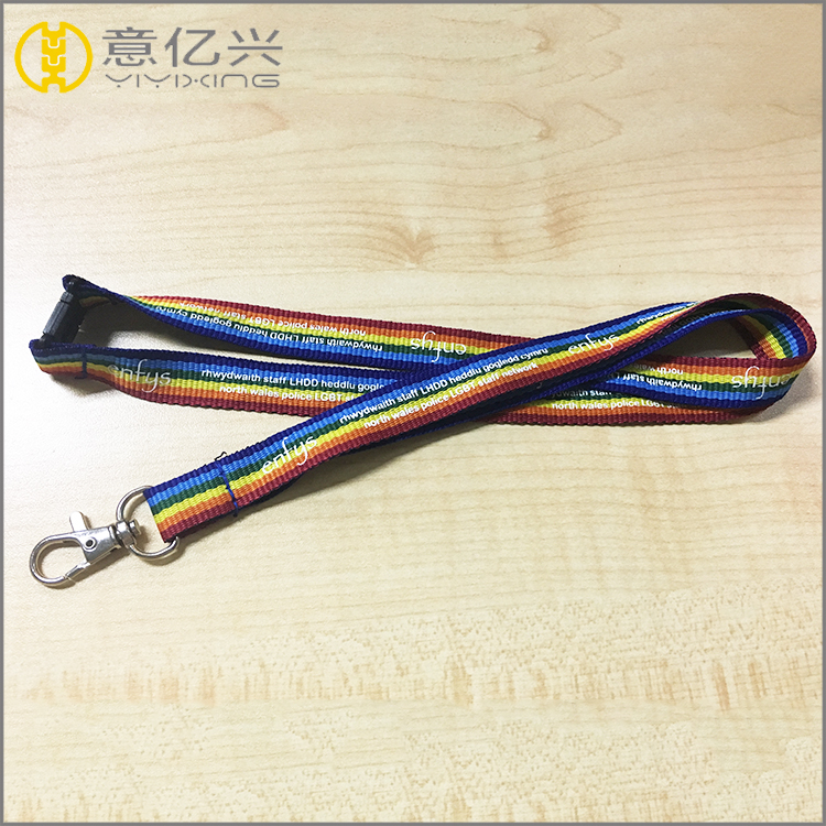 custom rainbow lanyard