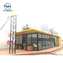 Casa prefabricada multifuncional del envase de la hoja de metal